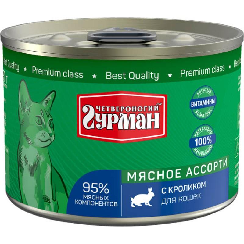 Влажный корм для кошек Четвероногий Гурман Мясное ассорти с кроликом 0,19 кг