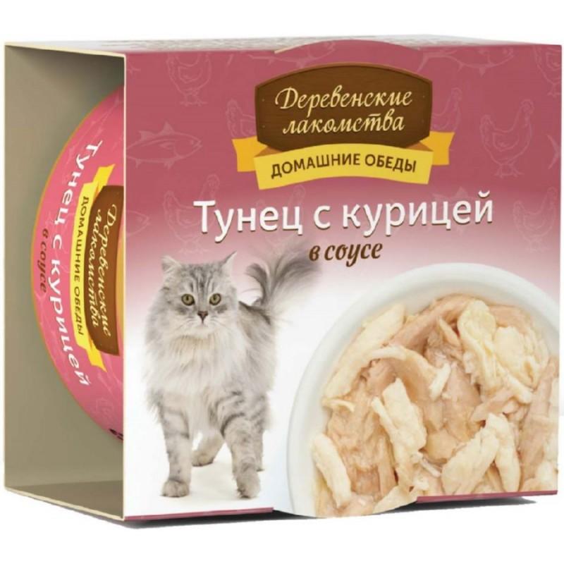 Влажный корм для кошек Деревенские Лакомства Тунец с курицей в соусе 0,08 кг
