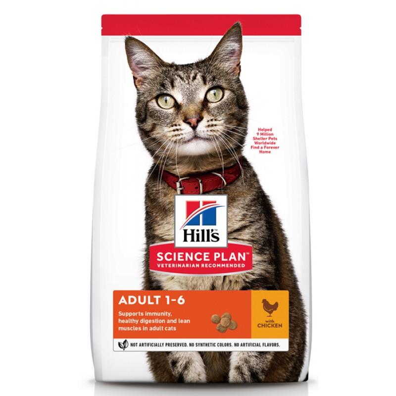 Сухой корм для кошек Hills Science Plan Optimal Care Adult Chicken 0,3 кг