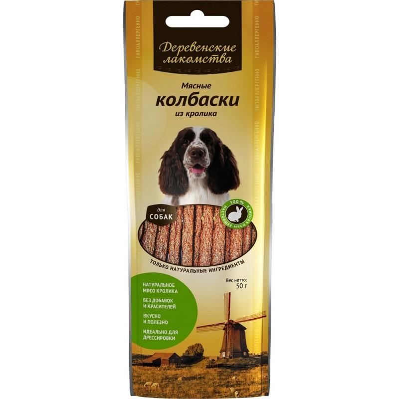 Лакомство для собак Деревенские Лакомства Мясные колбаски из кролика 0,045 кг