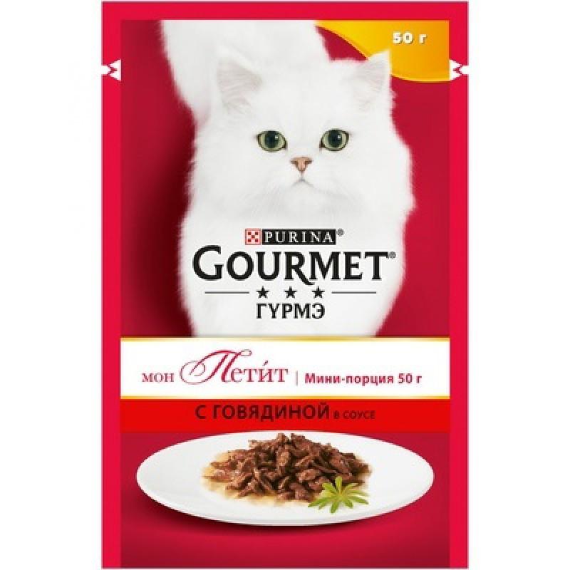 Влажный корм для кошек Gourmet Mon petit пауч с говядиной 0,05 кг