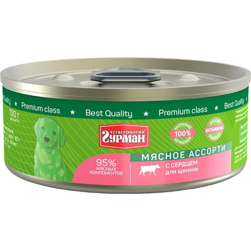 Влажный корм для щенков Четвероногий Гурман Мясное ассорти с сердцем 0,1 кг