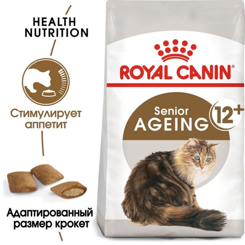Сухой корм для кошек Royal Canin Ageing +12 4 кг