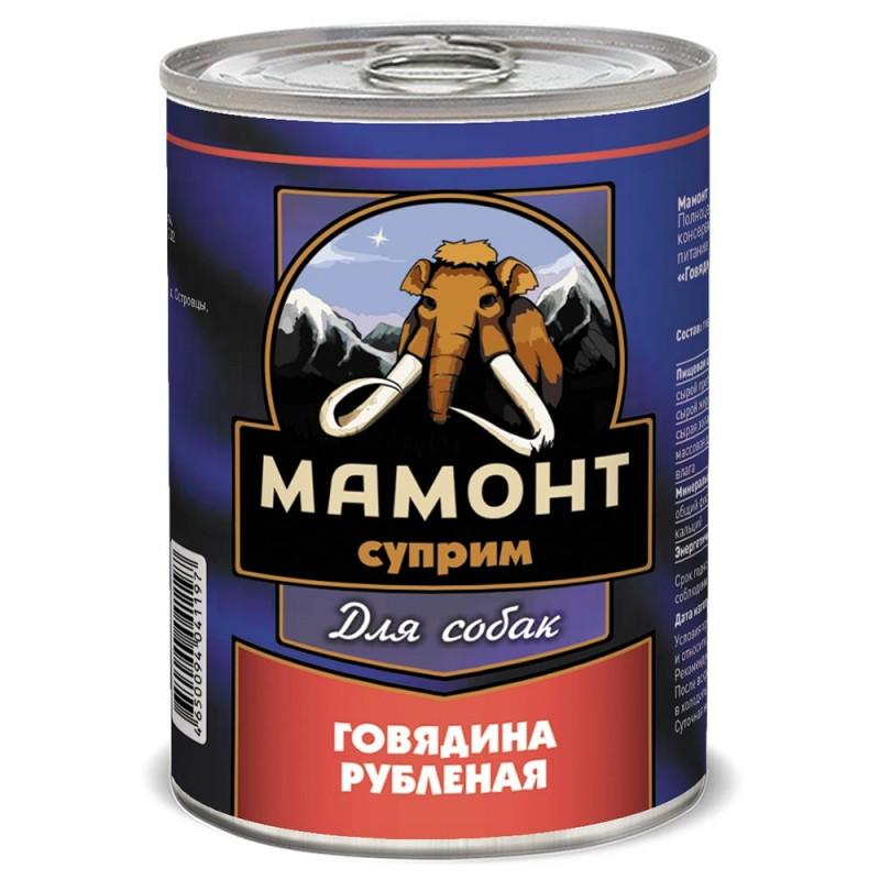 Влажный корм для собак Мамонт Суприм Говядина рубленая 0,34 кг