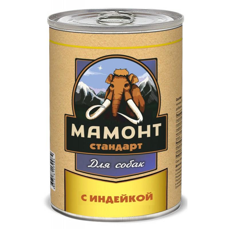 Влажный корм для собак Мамонт Стандарт Индейка  0,97 кг