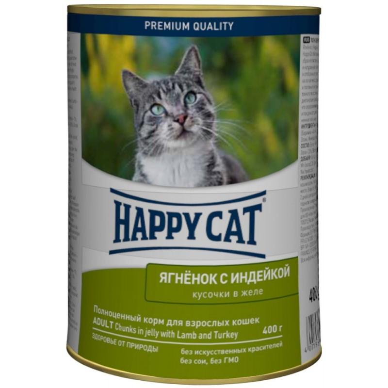 Влажный корм для кошек Happy Cat Chunks In Jelly With Lamb And Turkey 0,4 кг