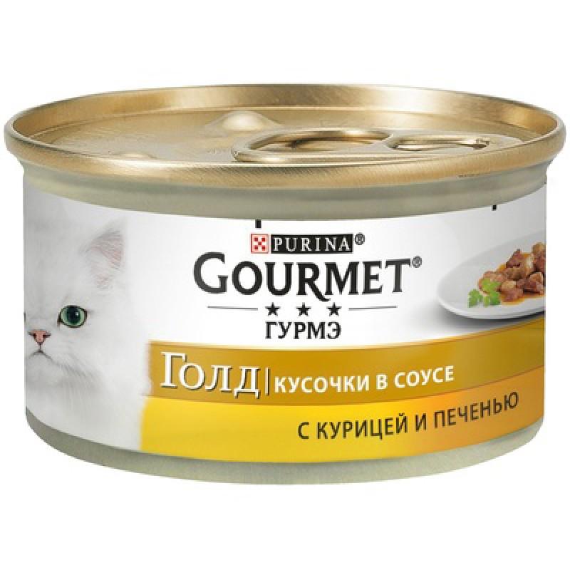 Влажный корм для кошек Gourmet Gold кусочки в подливе с курицей и печенью  0,085 кг