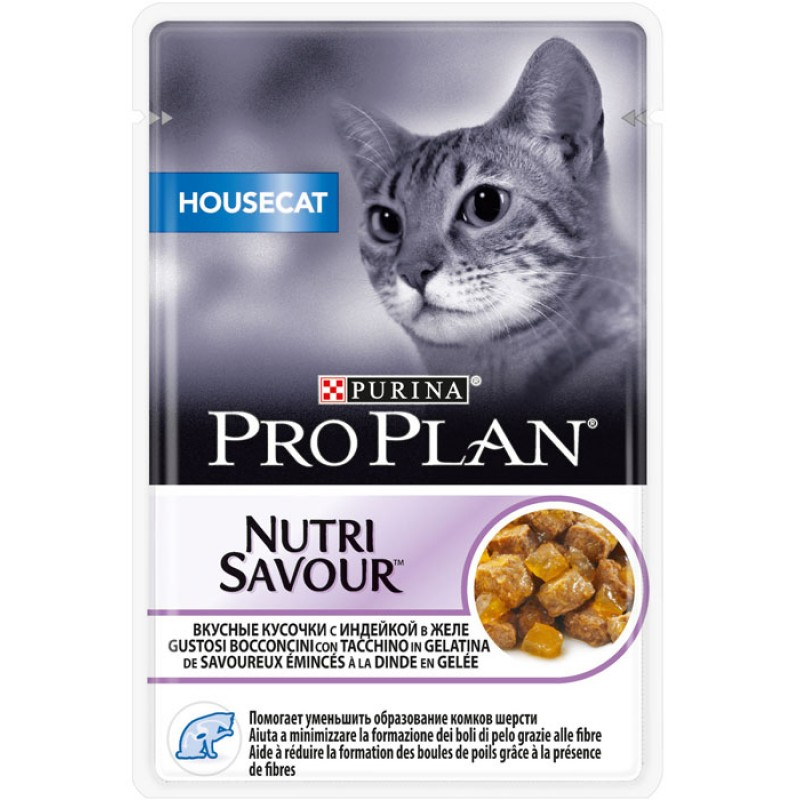 Влажный корм для кошек Purina Pro Plan NutriSavour Housecat Feline with Turkey pouch в желе 0,085 кг