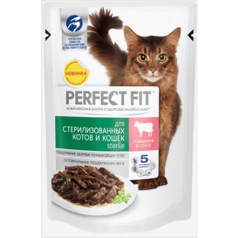 Влажный корм для кошек Perfect Fit STERILE для кастрированных и стерилизованных говядина в соусе 0,085 кг