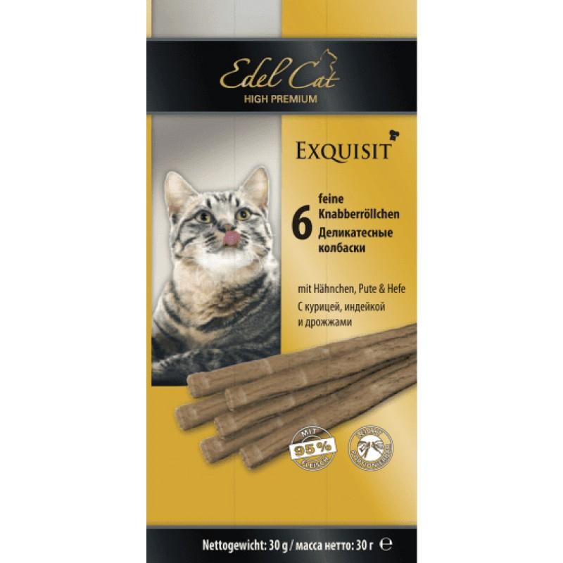 Лакомство для кошек Edel Cat с курицей и индейкой жевательные колбаски 0,04 кг