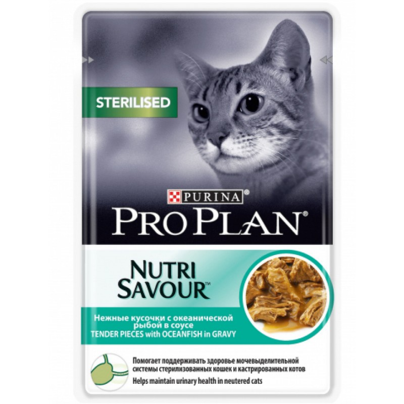 Влажный корм для кошек Purina Pro Plan NutriSavour Sterilised Feline with Ocean Fish in gravy пауч в соусе 0,085 кг