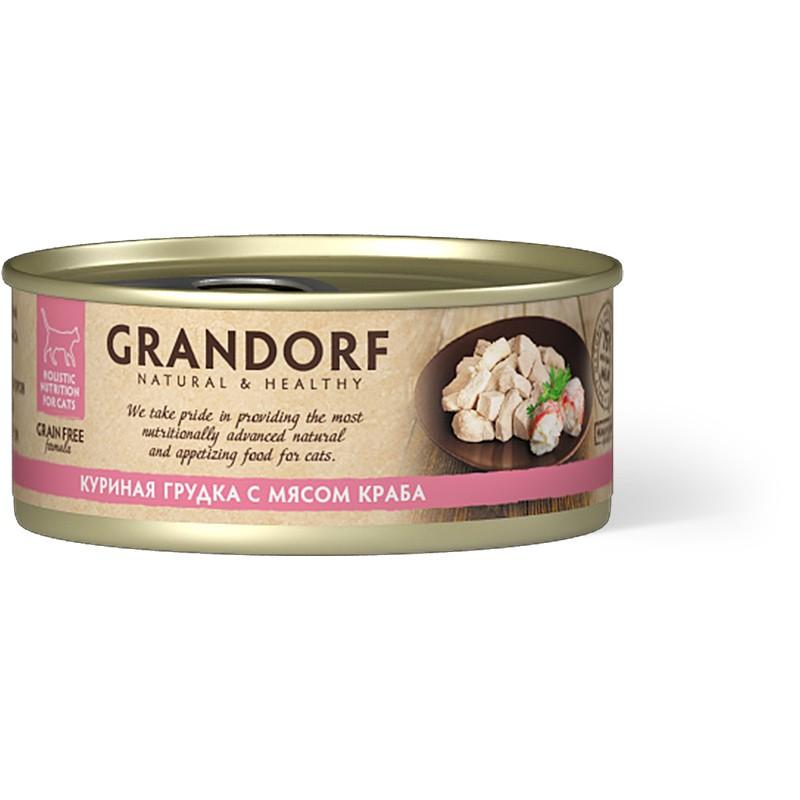 Влажный корм для кошек Grandorf Куриная грудка с мясом краба 0,07 кг