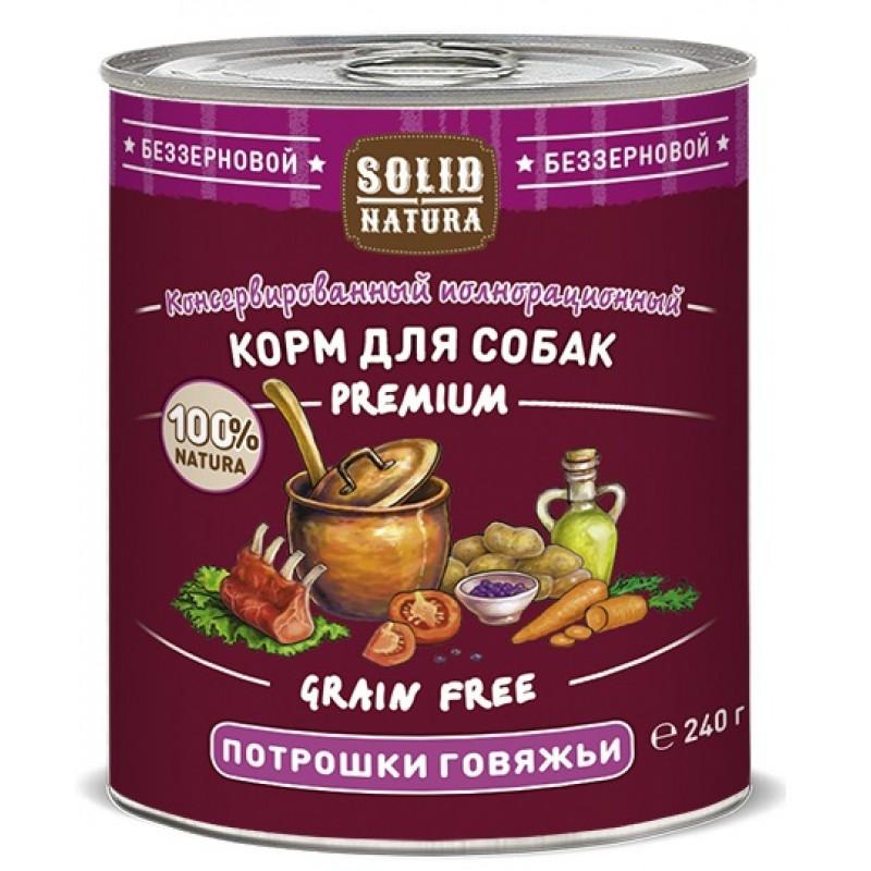 Влажный корм для собак Solid Natura Premium Потрошки говяжьи 0,24 кг