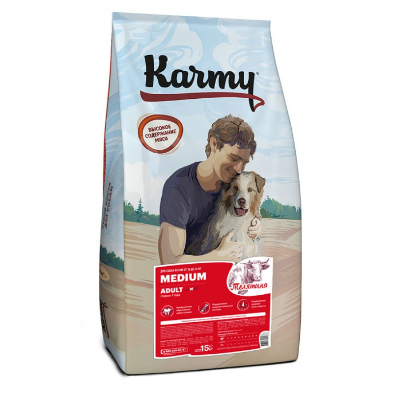 Сухой корм для собак Karmy с телятиной для средних пород 15 кг