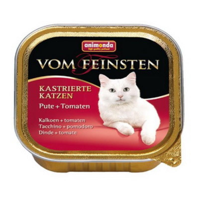 Влажный корм для кошек Animonda Vom Feinsten for castrated cats с индейкой и томатами 0,1 кг
