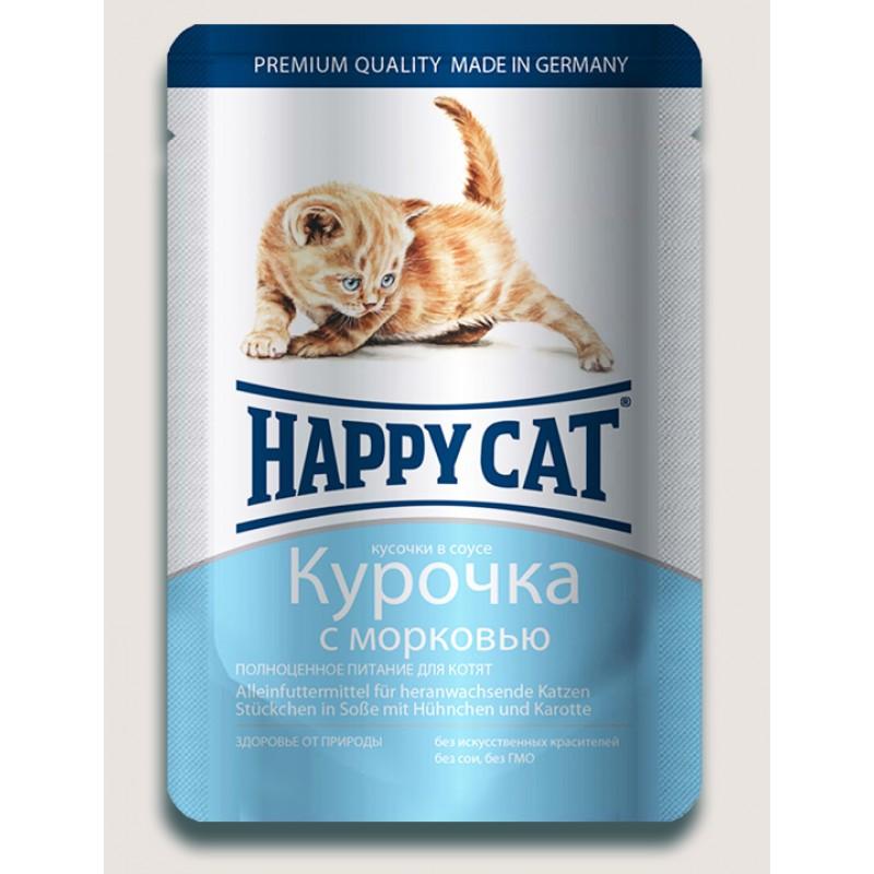 Влажный корм для кошек Happy Cat нежные кусочки в соусе для котят пауч курочка 0,1 кг