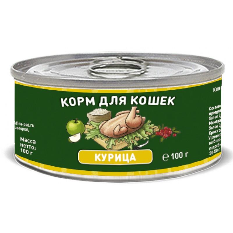 Влажный корм для кошек Solid Natura Holistic Курица 0,1 кг