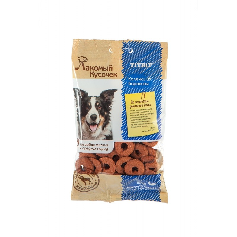 Лакомство для собак Titbit Лакомый кусочек Колечки из баранины 0,08 кг