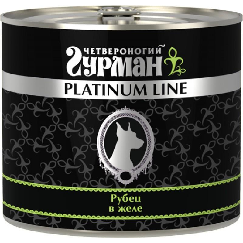 Влажный корм для собак Четвероногий Гурман Platinum line Рубец говяжий в желе 0,24 кг