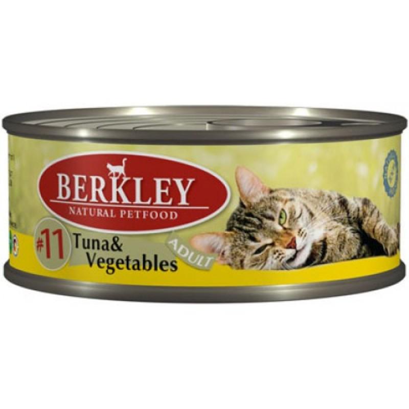 Влажный корм для кошек Berkley №11 Tuna & Vegetables 0,1 кг