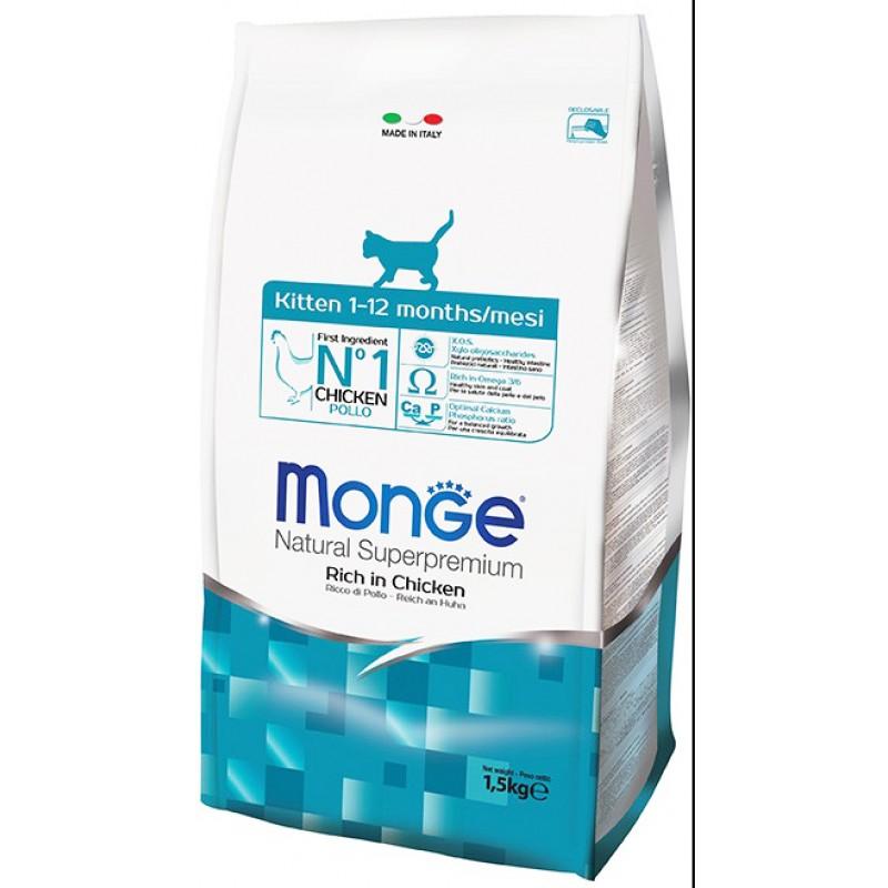 Сухой корм для котят Monge Kitten 1,5 кг