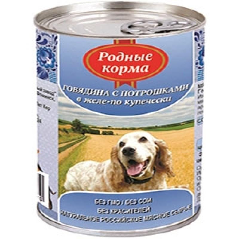 Влажный корм для собак Родные Корма Говядина с потрошками в желе-по купечески 0,41 кг