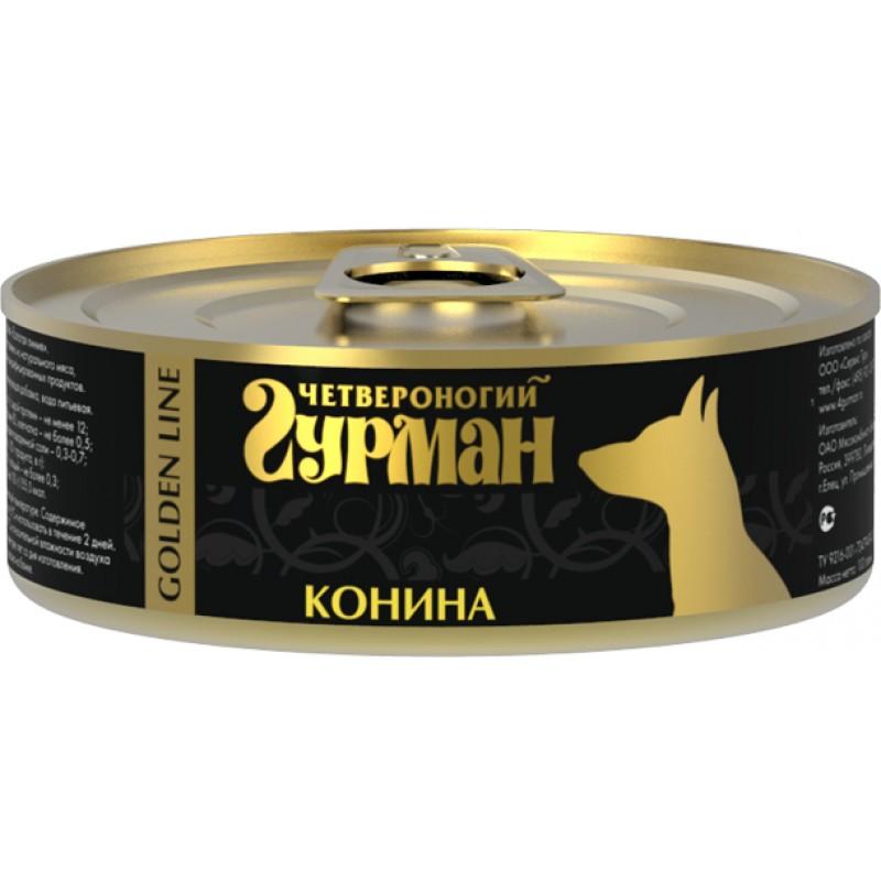 Влажный корм для собак Четвероногий Гурман Golden line Конина натуральная 0,1 кг