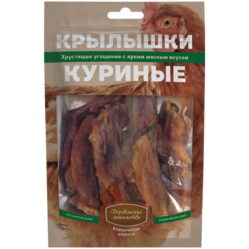 Лакомство для собак Деревенские Лакомства Крылышки куриные 0,052 кг