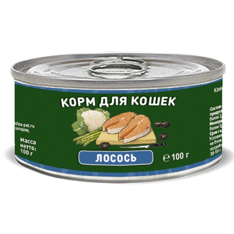 Влажный корм для кошек Solid Natura Holistic Лосось 0,1 кг