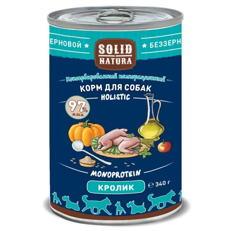 Влажный корм для собак Solid Natura Holistic Кролик 0,34 кг
