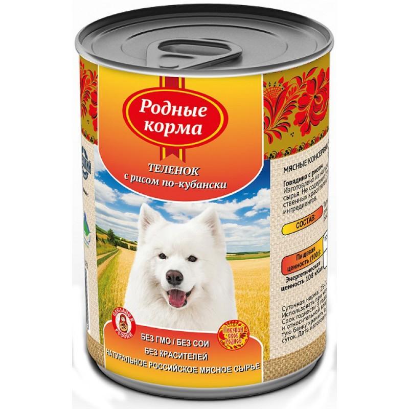 Влажный корм для собак Родные Корма Теленок с рисом по-кубански 0,41 кг