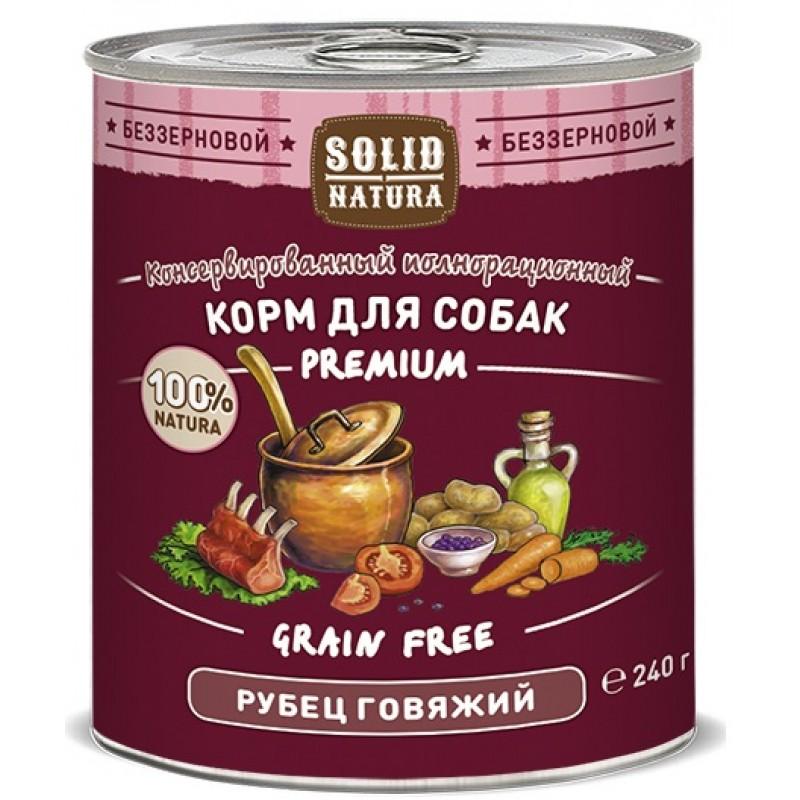 Влажный корм для собак Solid Natura Premium Рубец говяжий 0,24 кг
