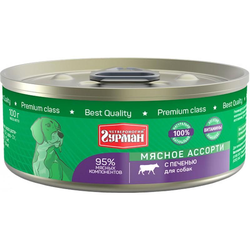 Влажный корм для собак Четвероногий Гурман Мясное ассорти с печенью 0,1 кг